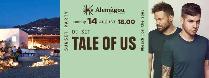 Alemagou Mykonos party event