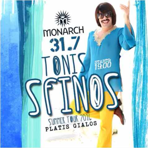 Monarch Mykonos presents Toni Sfinos