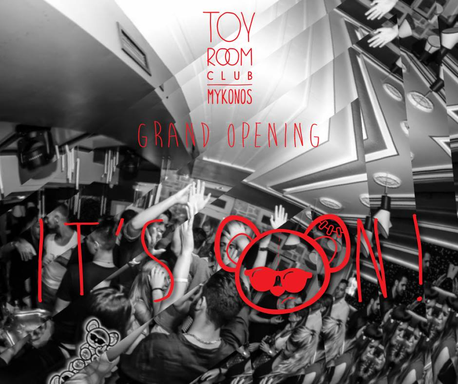 Toy Room Club Mykonos 2016
