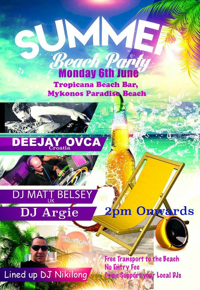 Tropicana Bar Mykonos beach party June 6 2016