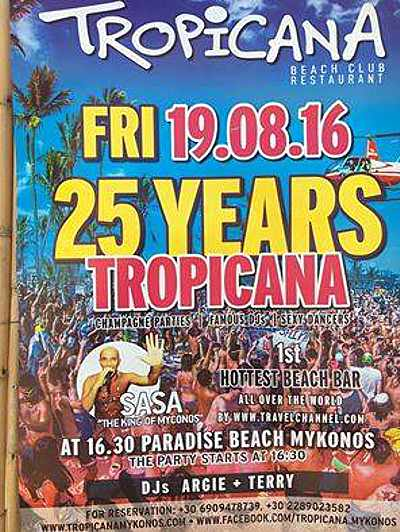 Tropicana beach club Mykonos 25th anniversary party