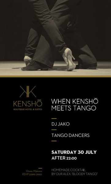 Kensho Boutique Hotel Mykonos party event