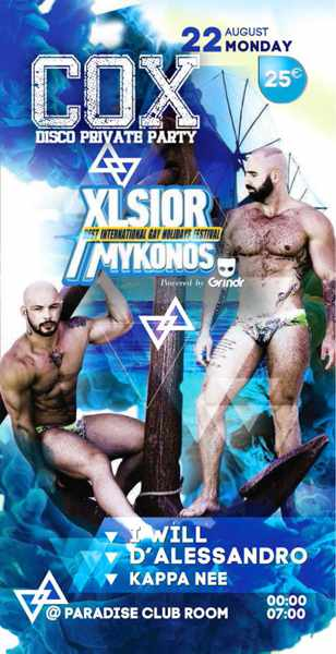 XLSIOR Mykonos Cox disco private party