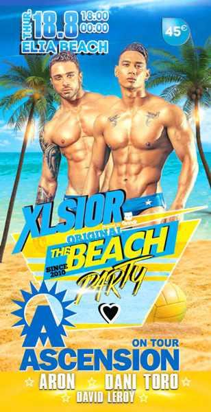 XLSIOR Mykonos beach party 2016