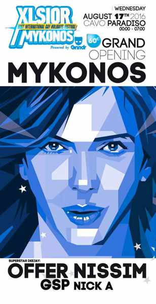 XLSIOR Mykonos grand opening party