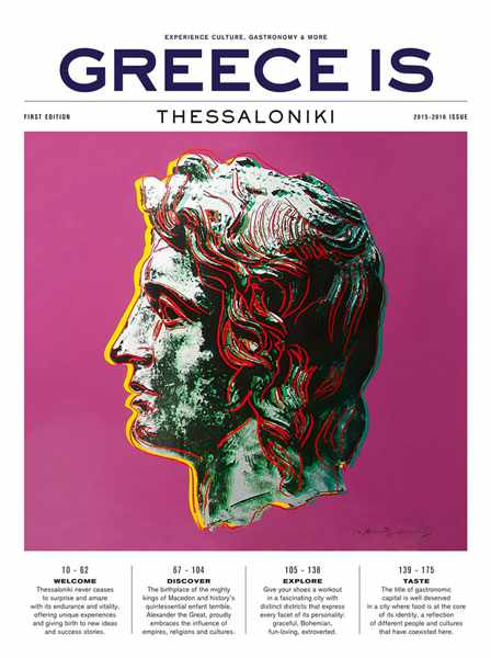 Greece Is special Thessaloniki magazine issue