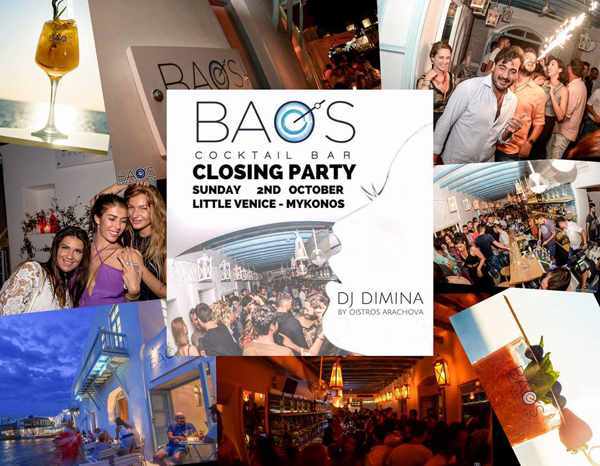 Bao's Cocktail Bar Mykonos 2016 closing party