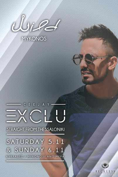 DJ Ceejay Exclu appearance at Wild Cafe Bar Mykonos