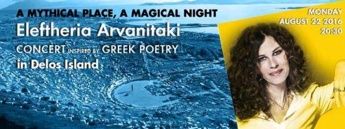 Eleftheria Arvanitaki concert on Delos