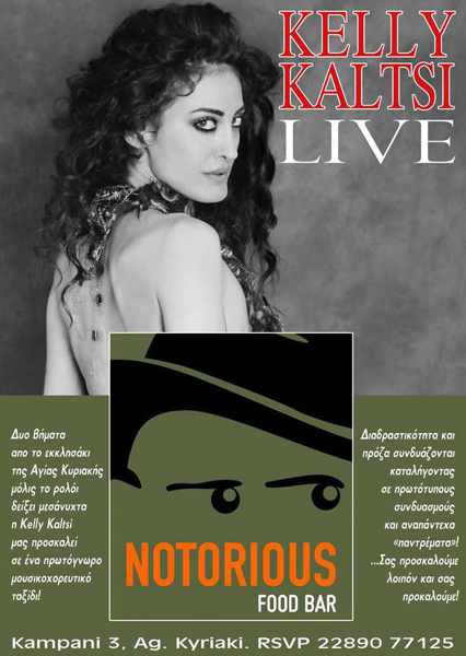 Notorious bar Mykonos presents Kelly Kaltsi
