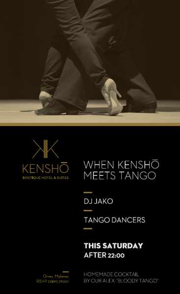 Kensho Boutique Hotel Mykonos Tango Night