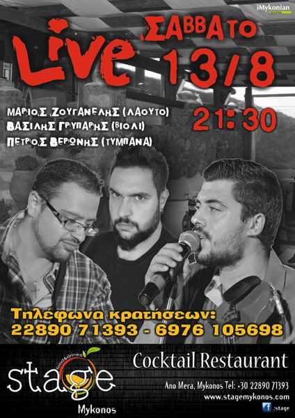 Stage Cocktail Restaurant Mykonos live music event