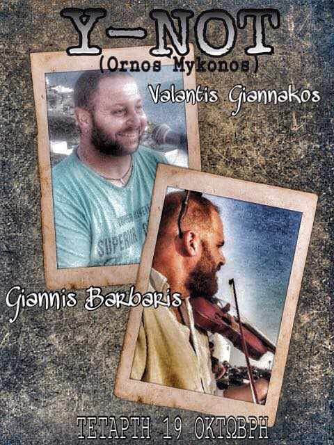 Live Greek music at Y Not Mykonos