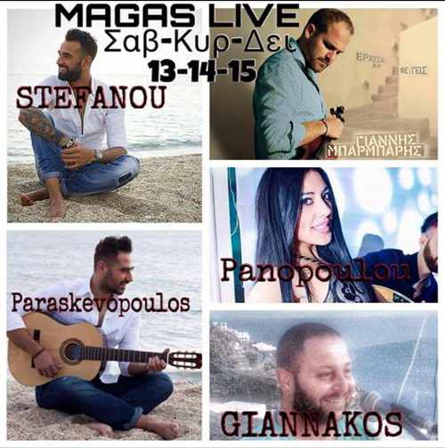 Magas bar Mykonos live Greek music