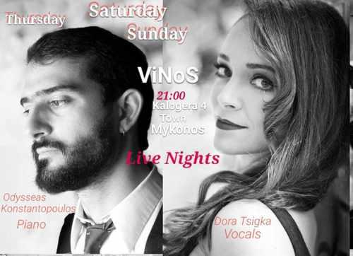 Vinos bar Mykonos live music event