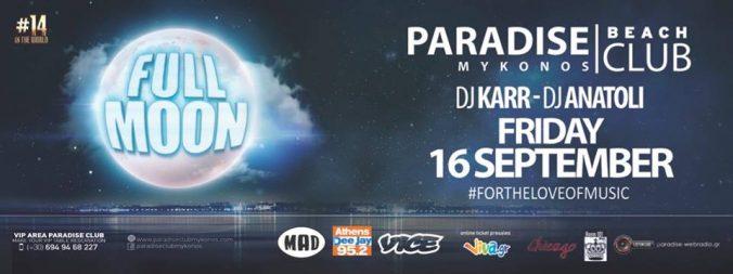 Paradise club Mykonos full moon party