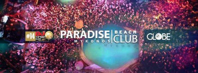 Paradise Club Mykonos promotional logo