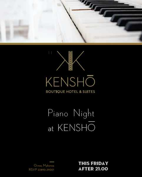 Kensho Boutique Hotel & Suites Mykonos