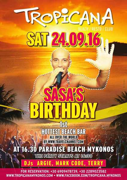 Sasa birthday party at Tropicana Club Mykonos