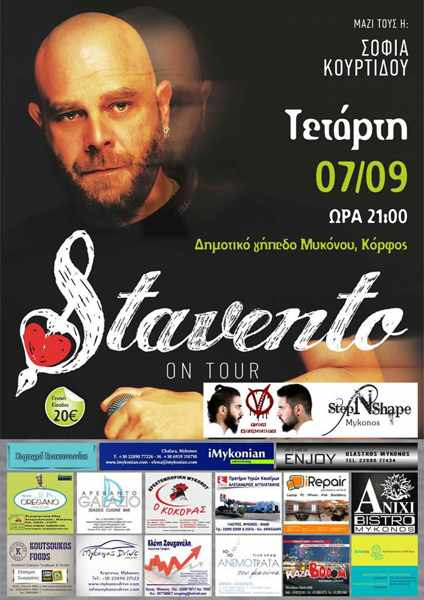 Stavento in concert on Mykonos