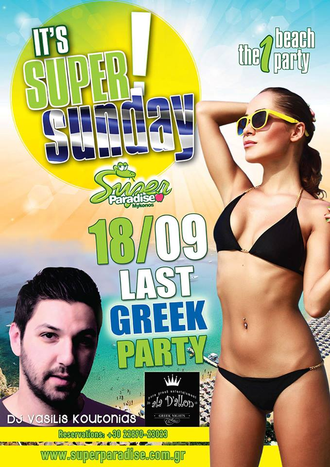 Super Paradise beach super sunday greek party