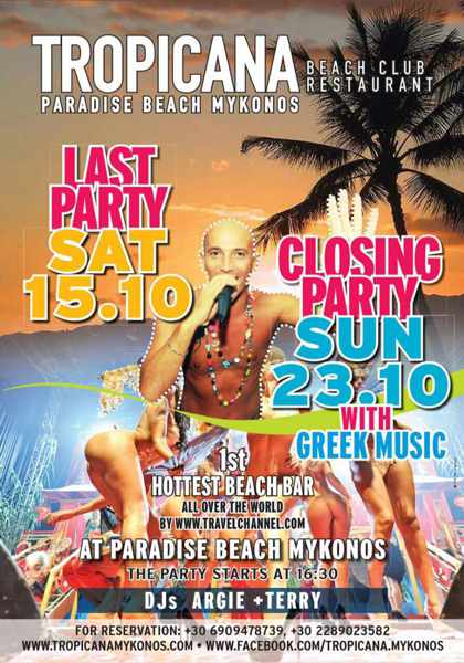 Tropicana club Mykonos last beach party of 2016