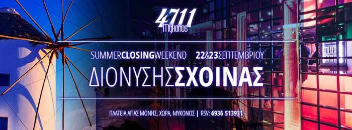 4711 Mykonos club live music event