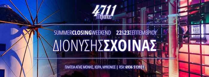 4711 Mykonos club live music event