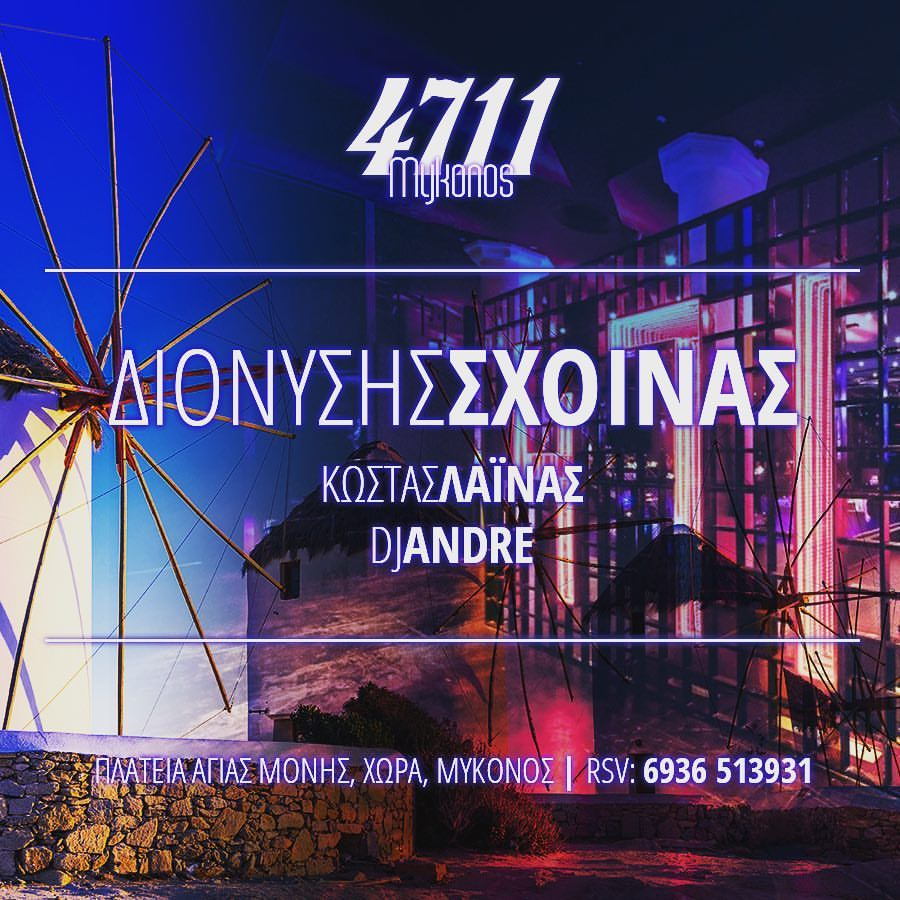4711 club Mykonos live music event