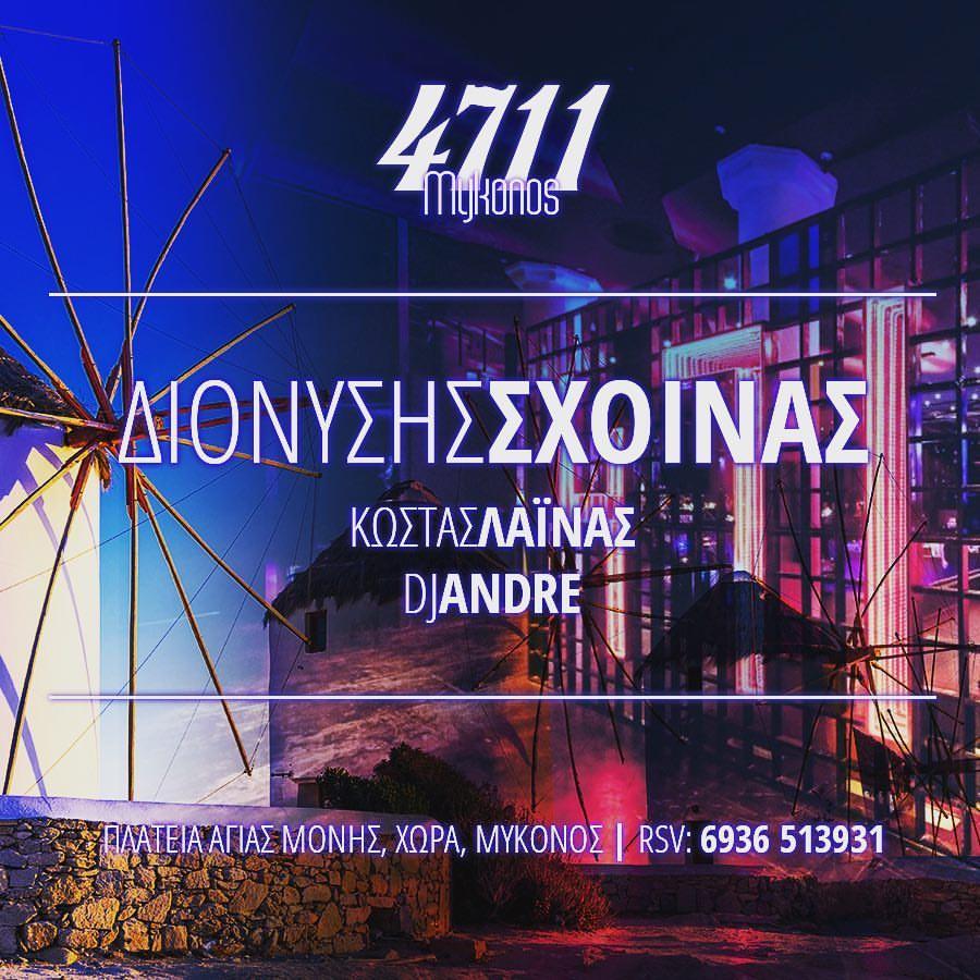 4711 club Mykonos live music event