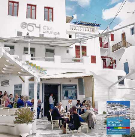 AT54 Club and Lounge Mykonos