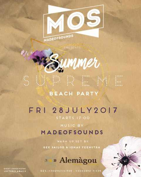 Alemagou Mykonos beach party