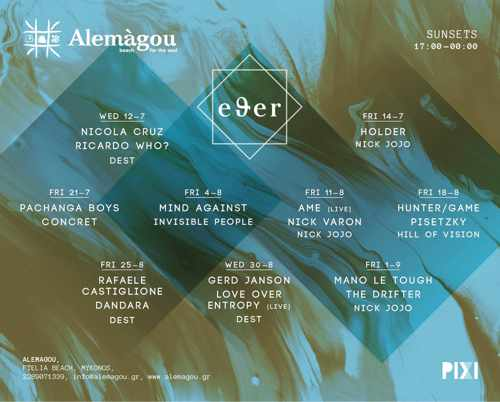 Alemagou beach club Mykonos party events