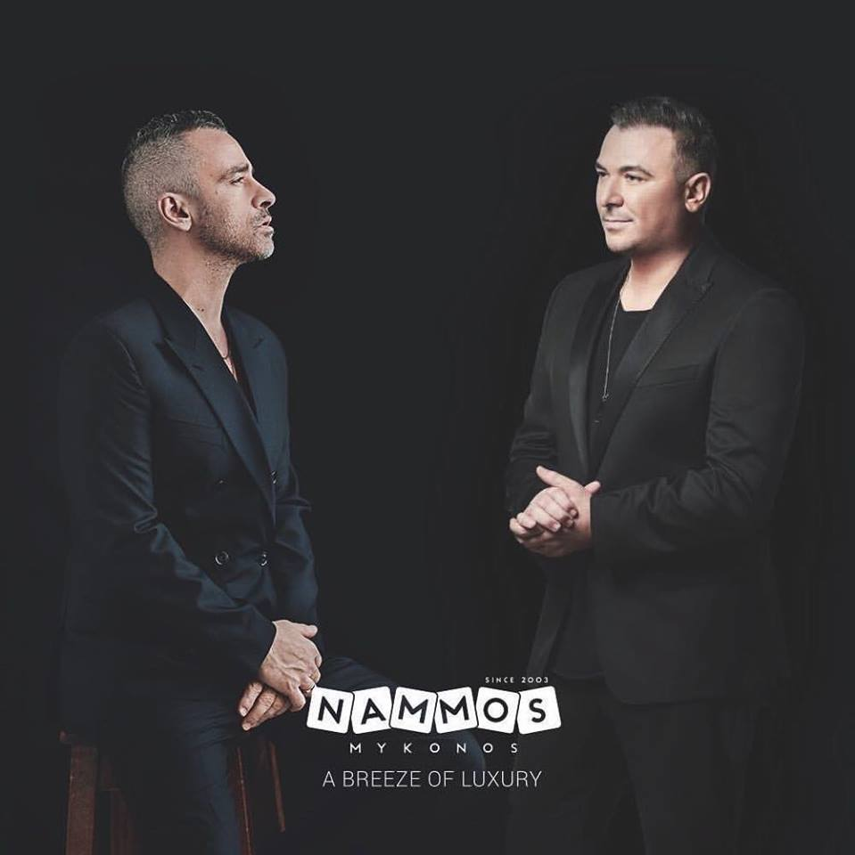 Nammos presents Antonis Remos