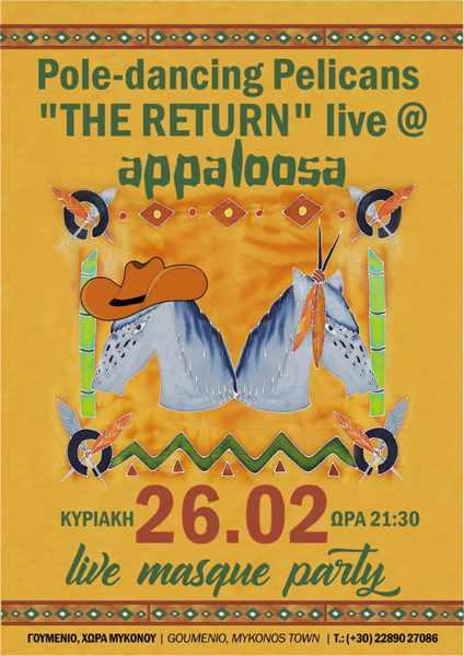 Appaloosa restaurant and bar Mykonos