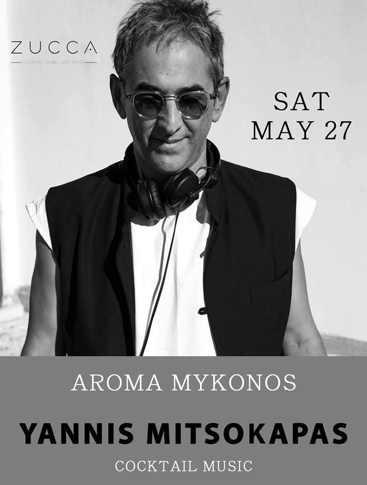 Aroma Bar Mykonos party event