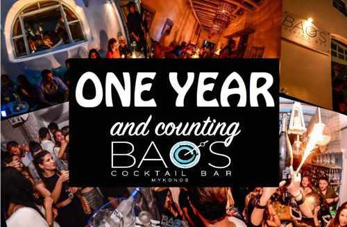 Baos Cocktail Bar Mykonos