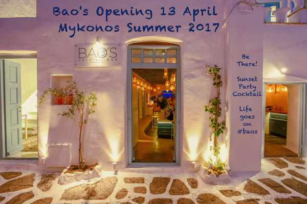 Baos Cocktail Bar Mykonos 2017 opening announcement