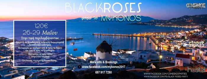 Black Roses party weekend on Mykonos 2017