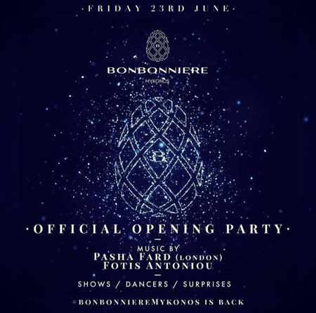 Bonbonniere Mykonos nightclub