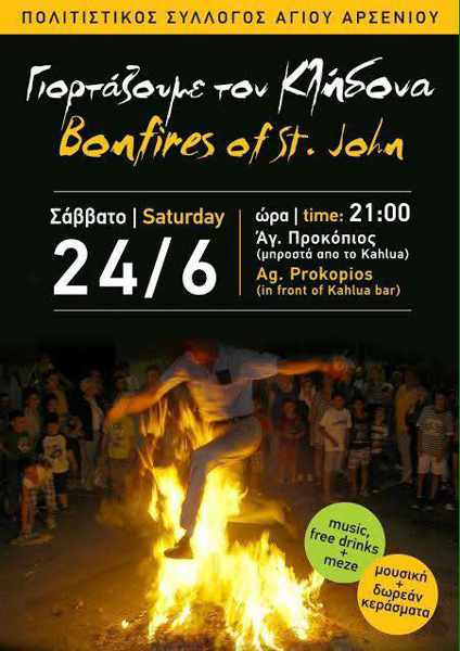 Bonfires of St John event on Naxos