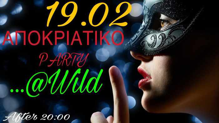 Carnival party at Wild Cafe-Bar Mykonos