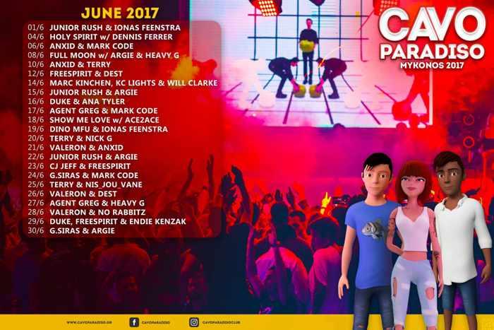 Cavo Paradiso Mykonos June 2017 DJ lineup