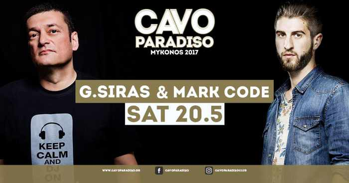 Cavo Paradiso Mykonos May 20 party