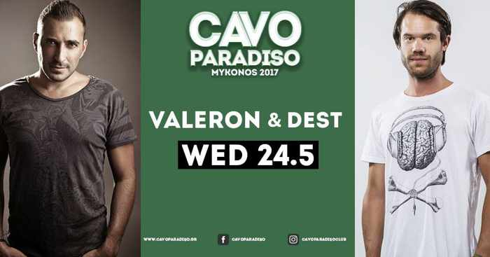 Cavo Paradiso Mykonos May 24 party