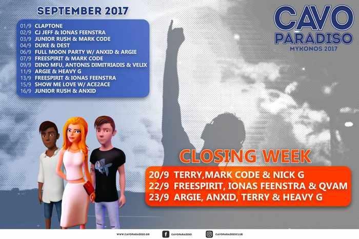 Cavo Paradiso Mykonos September DJ lineup