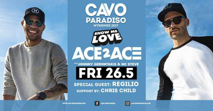 Cavo Paradiso Mykonos party May 26