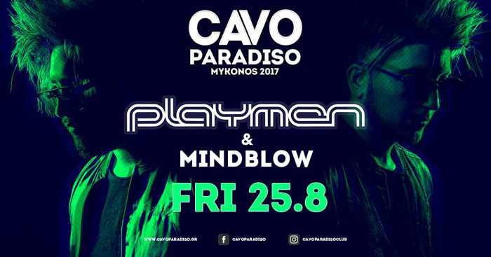 Cavo Paradiso Mykonos parety event
