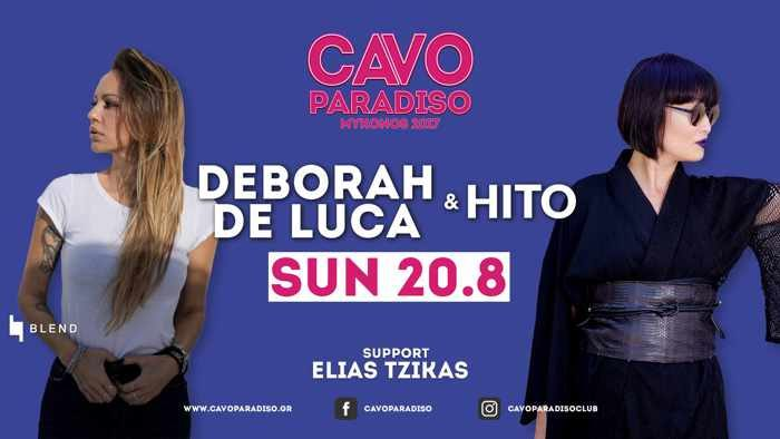 Cavo Paradiso Mykonos party event