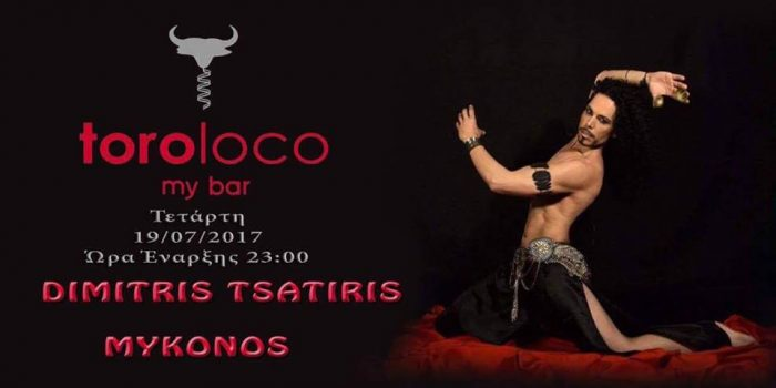 Toro loco my bar Mykonos special event